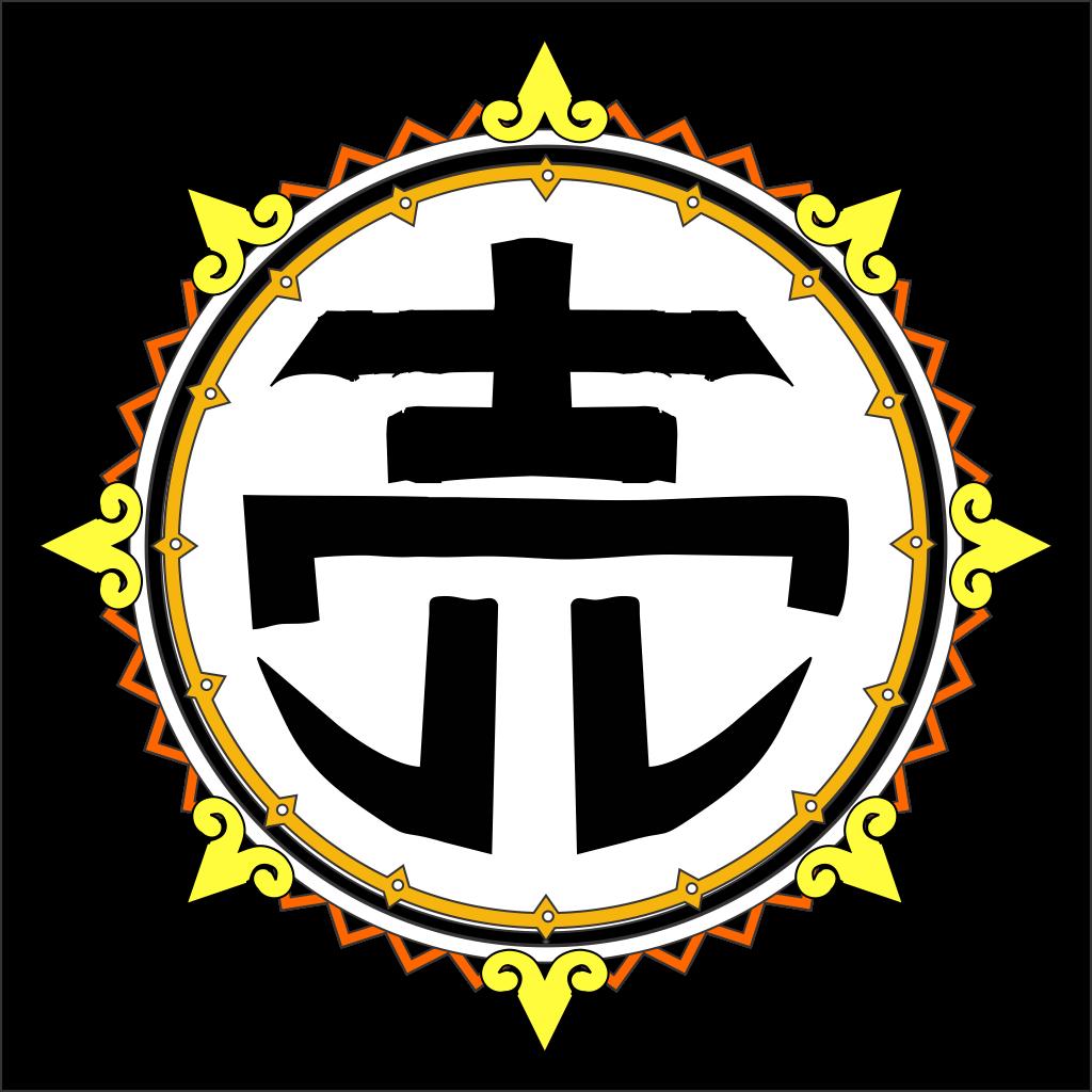 Symbol In One Piece Loncad